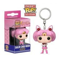 SAILOR MOON - SAILOR CHIBI MOON - FUNKO KEYCHAIN VINYL FIGURE