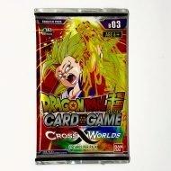 DRAGON BALL SUPER CARD GAME - CROSS WORLDS BOOSTER